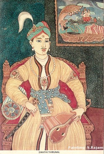 Swathi Thirunal-'A prince among musicians and a musician among princes.'